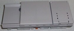 ARÇELİK - Arçelik Bulaşık Makinesi Deterjan Kutusu - Kayar Kapaklı