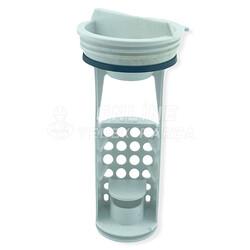 BEKO - Beko Su Jetli Çamaşır Makinesi Pompa Kapağı