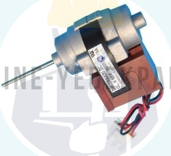 BOSCH - Bosch Buzdolabı 12v Dc Fan Motoru